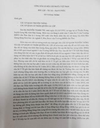 Đơn của em Nguyễn Thanh Trí gửi tới các cơ quan báo chí