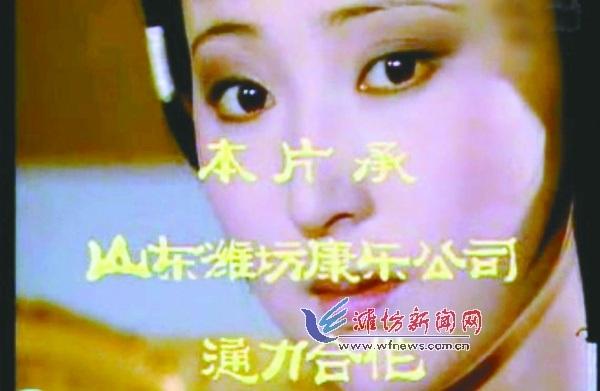 Dòng chữ cảm ơn cuối phim Hồng Lâu Mộng