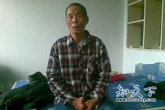 Ông Trần Tăng Hữu khi còn tình táo