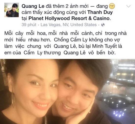 Đoạn chia sẻ của Quang Lê về quan hệ với Cẩm Ly và Minh Tuyết