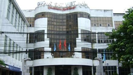 Trụ sở Tổng Công ty Đường sắt Việt Nam