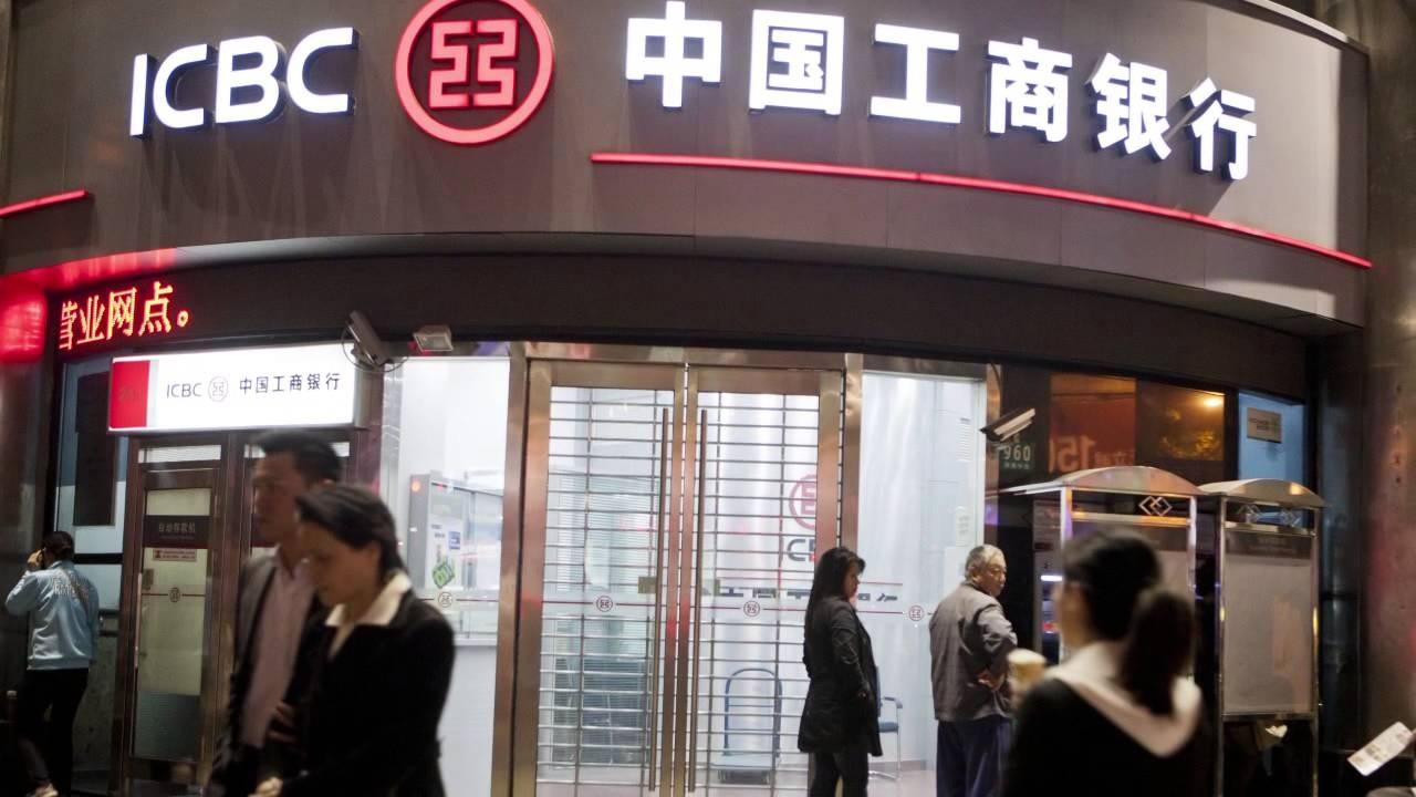 Ngân hàng công thương Trung Quốc (ICBC) (Ảnh: Youtube)
