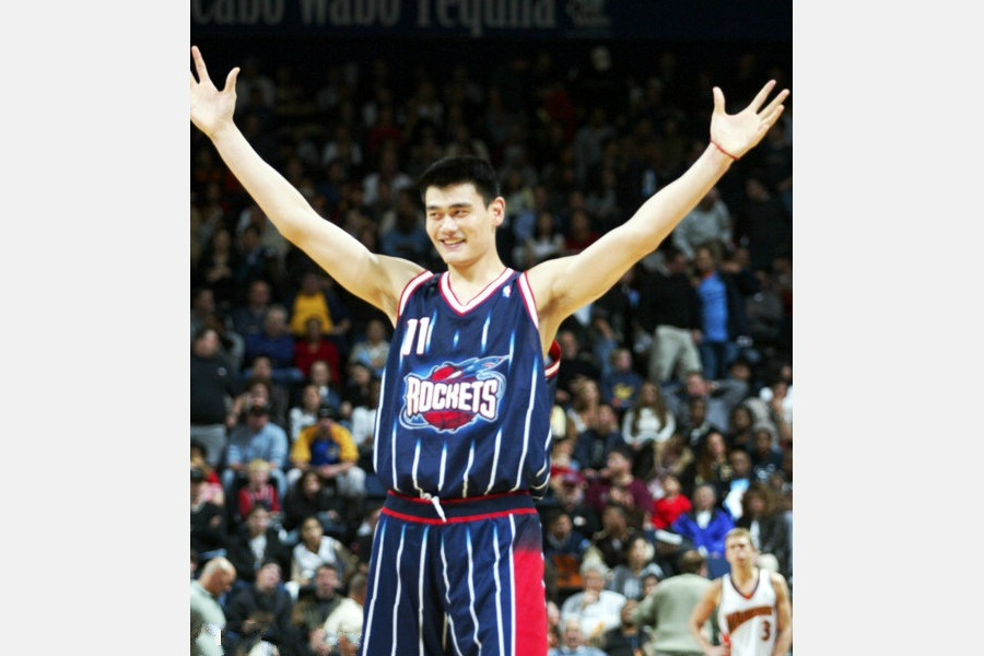 Cầu thủ bóng rổ Diêu Minh