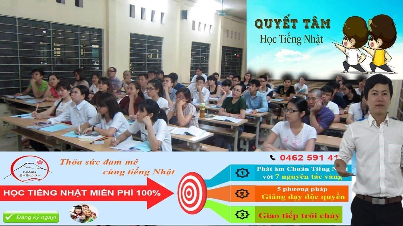 Cộng đồng học tiếng Nhật miễn phí đầu tiên tại Hà Nội - 2