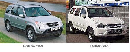 """Jaguar Land Rover kiện hãng xe Trung Quốc vì """"hàng nhái"""" - 5"""