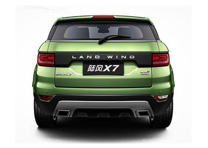 """Jaguar Land Rover kiện hãng xe Trung Quốc vì """"hàng nhái"""" - 2"""