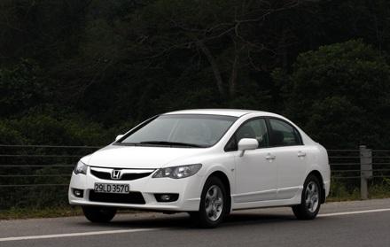 Honda Civic phiên bản 2011 tại Việt Nam