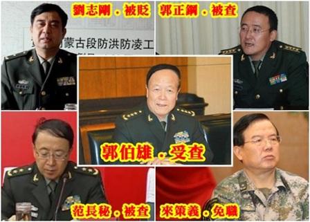 """Cuộc chiến quật ngã """"Đại lão hổ"""" Quách Bá Hùng - 2"""