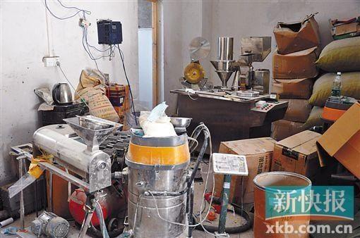 Máy móc để sản xuất thuốc giả. (Nguồn: xkb.com.cn)