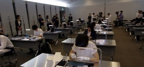 Kiểm tra tay nghề sinh viên y khoa bằng cuộc thi xếp giấy origami - 1