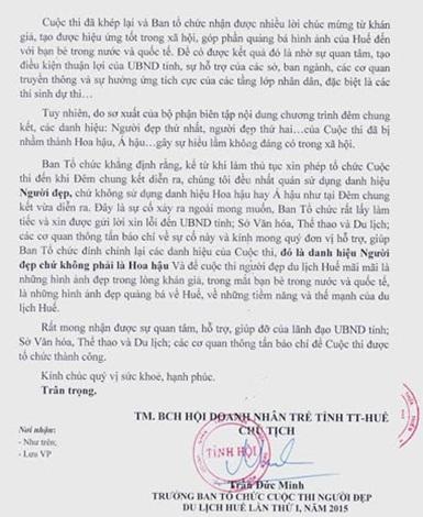 Văn bản của Hội Doanh nhân trẻ tỉnh Thừa Thiên- Huế gửi UBND tỉnh và cơ quan chức năng xin đính chính danh hiệu cuộc thi.