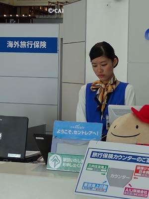 Phòng hướng dẫn tại sân bay Nagoya
