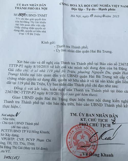 """Vụ """"ngâm"""" hồ sơ cấp sổ đỏ nhà 119 Bà Triệu: UBND phường Nguyễn Du không đủ năng lực thẩm định hồ sơ? - 1"""