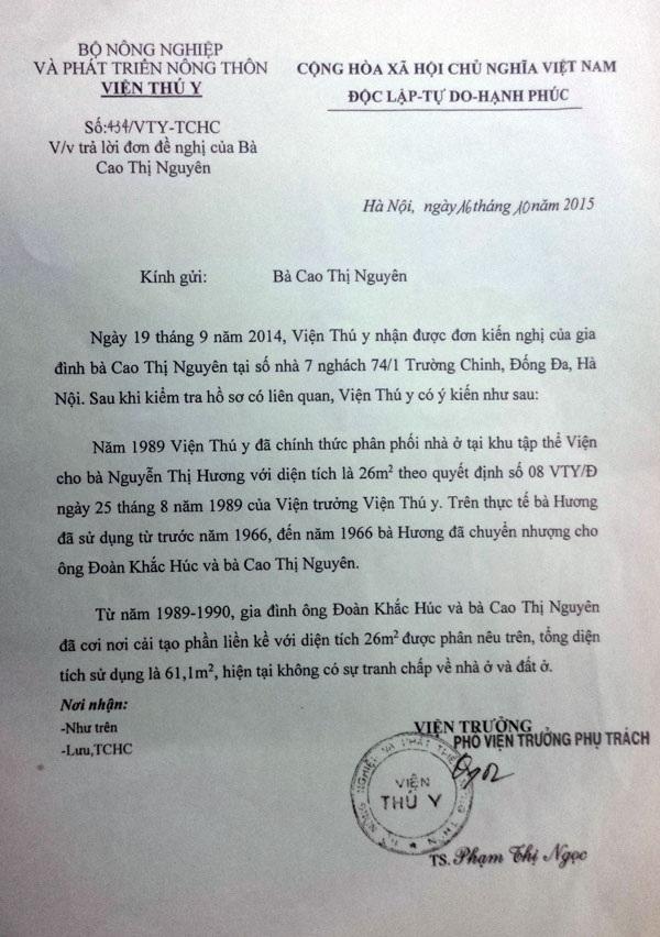 Viện Thú y xác định rõ nguồn gốc đất gia đình bà Cao Thị Nguyên sử dụng ổn định từ trước năm 1993 nhưng nhà bà Nguyên vẫn chưa được áp dụng mức giá bồi thường đồng đều.