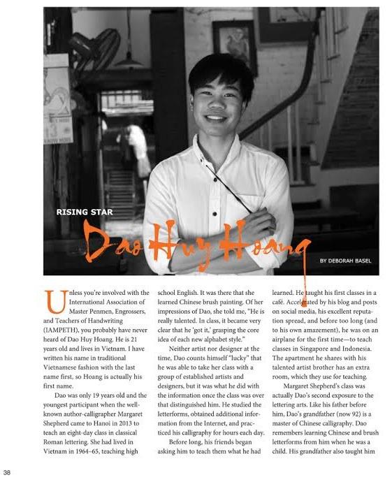 Đào Huy Hoàng trong bài viết của tạp chí Pen World (Mỹ)