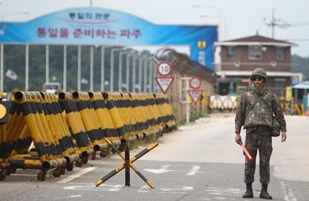 Hơn 1 triệu thanh niên Triều Tiên xin nhập ngũ - 1