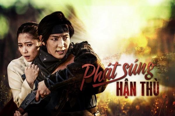 HTV2 - Poster Phat sung han thu (2).jpg