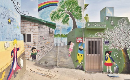 """Ngôi làng """"sáng tác tranh"""" đặc biệt ở Hàn Quốc - 12"""