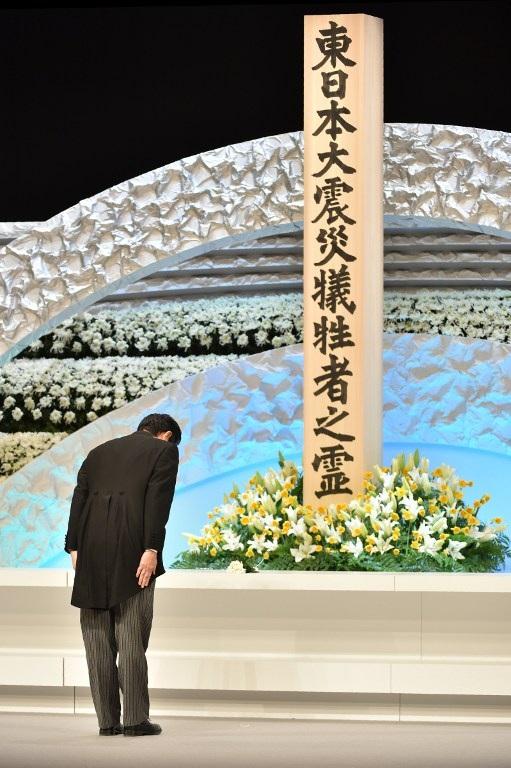 Thủ tướng Shinzo Abe cũng tham dự lễ tưởng niệm.