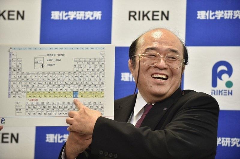 """GS. Kosuke Morita của trường Đại học Kyushu Morita, đứng đầu tập thể phát minh nguyên tố mới """"Nihonium"""" ở Riken. (Ảnh: Thestar)"""