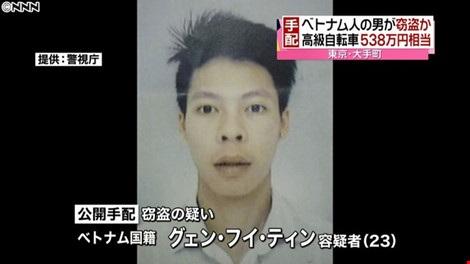 Nguyen Huy Tinh, công dân Việt Nam 23 tuổi đang bị cảnh sát Nhật truy tìm vì nghi trộm hàng chục xe đạp đắt tiền. Nguồn: Tokyo Reporter