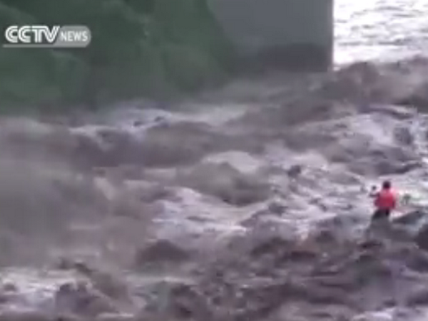 Ảnh cắt từ video. (Nguồn: CCTVNews)