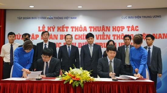 VNPT sẽ vận hành mạng truyền số liệu chuyên dùng cơ quan Đảng, Nhà nước - 1