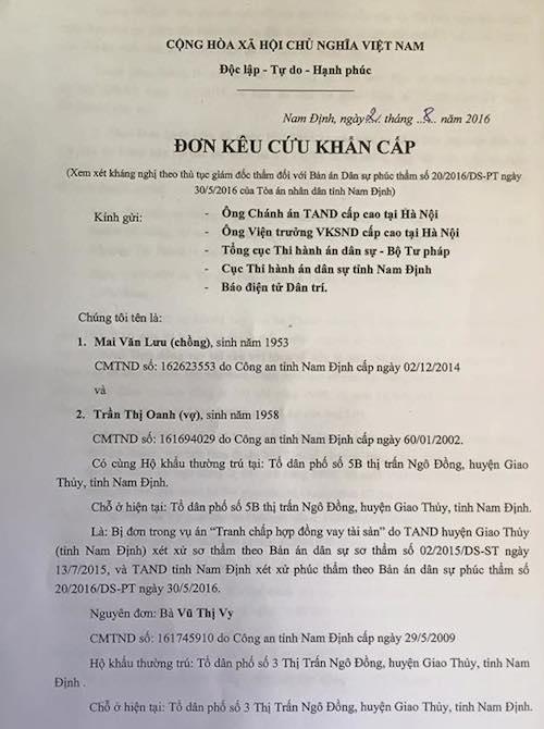 Nam Định: Hai cấp toà tuyên án, bị đơn khẩn thiết xin xem xét kháng nghị giám đốc thẩm - 1