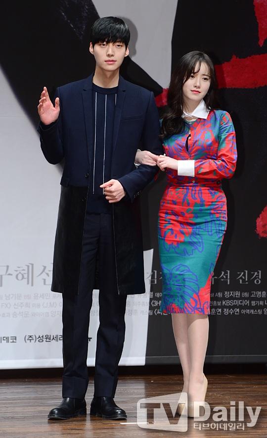 Goo Hye Sun và người đồng nghiệp - Ahn Jea Hyun sẽ làm đám cưới vào ngày 21/5 tới.