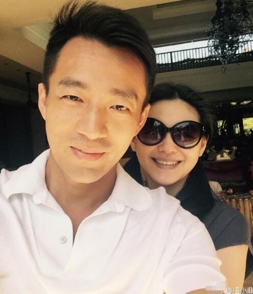 Uông Tiểu Phi hạnh phúc khoe ảnh vợ, nữ diễn viên Từ Hy Viên trên trang cá nhân. Anh khen vợ xinh đẹp dù sắp lên bàn sinh con.