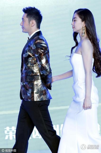 Kỷ niệm 1 năm ngày cưới, Huỳnh Hiểu Minh - Angelababy hò hẹn như tình nhân - 12