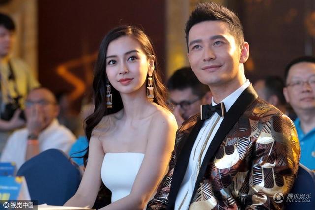 Kỷ niệm 1 năm ngày cưới, Huỳnh Hiểu Minh - Angelababy hò hẹn như tình nhân - 13