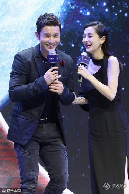 Huỳnh Hiểu Minh và Angelababy là một trong những cặp vợ chồng nổi tiếng nhất làng giải trí châu Á.