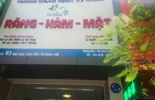 Bên ngoài địa chỉ chi nhánh tại Hà Nội.