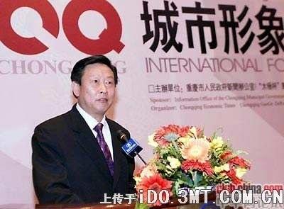 Trương Tông Hải