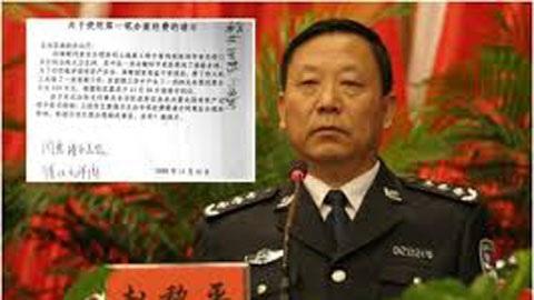 Triệu Lê Bình và giấy nợ