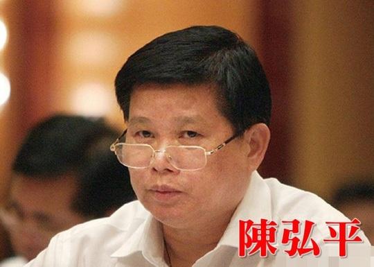 Cựu Bí thư thành ủy Yết Dương Trần Hoằng Bình Ảnh: HK.ON.CC