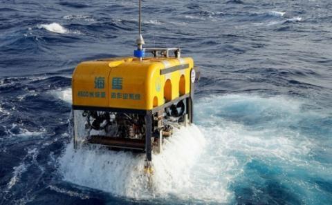 Tàu lặn điều khiển từ xa mang tên Seahorse làm nhiệm vụ thăm dò băng cháy dưới biển. Ảnh: SCMP