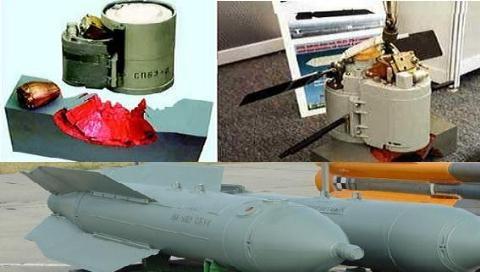 Cận cảnh bom mẹ RBK-500 và thiết bị SPBE-D, cùng lớp thép dày 16cm mà lõi đồng xuyên phá qua