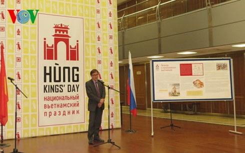 Giám đốc Trung tâm ASEAN của Học viện Ngoại giao (MGIMO) phát biểu khai mạc Lễ hội.