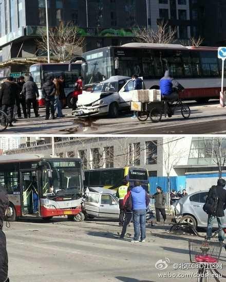 Hiện trường vụ tai nạn tại một giao lộ do dừng đèn vàng tại Bắc Kinh (Ảnh: BeijingCBDshequ/Sina Weibo.com)