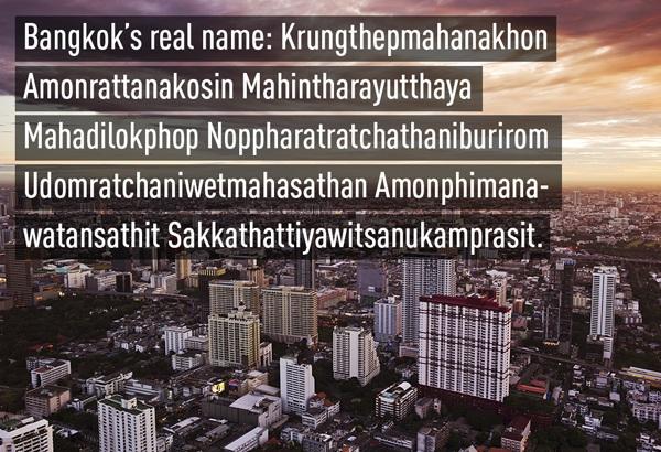 Những điều thú vị về đất nước Thái Lan - 3