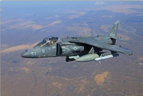 Intrepid Tiger II lần đầu được lắp đặt trên UH-1Y từ hồi tháng 6/2015. Ảnh: Marine Corps Concepts and Programs