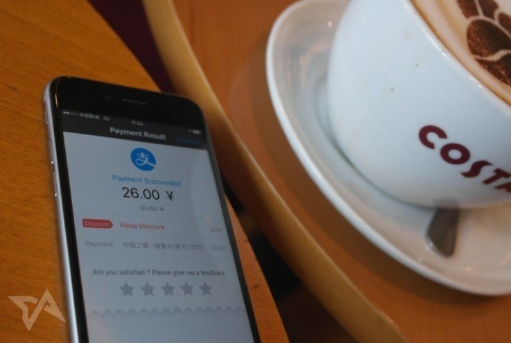 Thanh toán hóa đơn bằng WeChat tại Trung Quốc