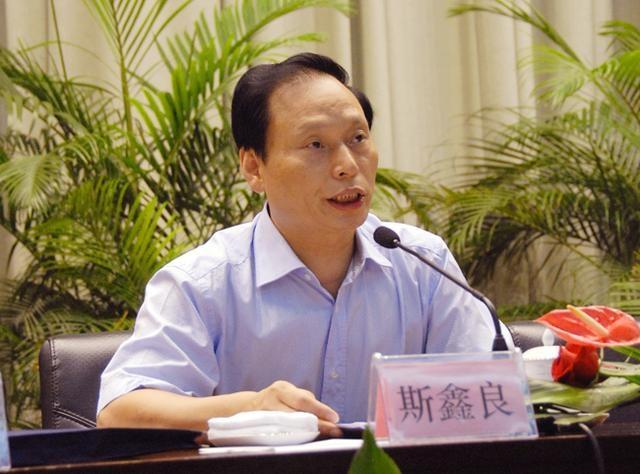 Tư Hâm Lương