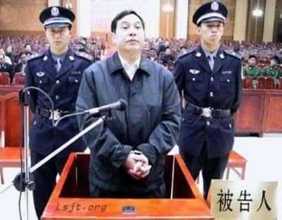 Mạnh Khánh Bình trước tòa