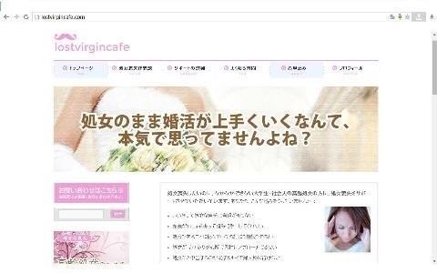 """Những dịch vụ """"cười ra nước mắt"""" ở Nhật Bản - 8"""