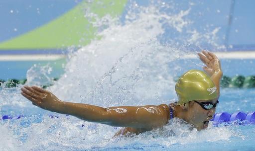 Ánh Viên đã không thể hiện được nhiều ở Olympic 2016