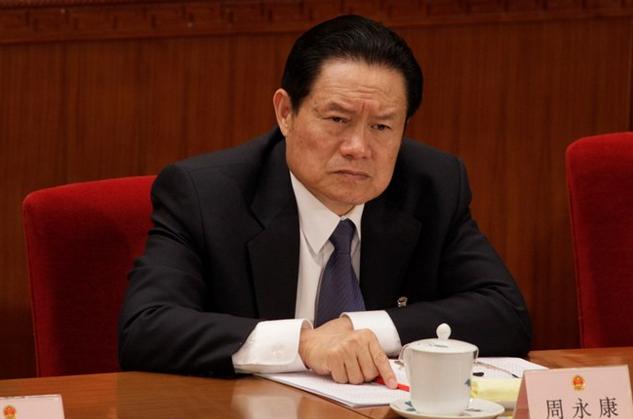 Ông Chu Vĩnh Khang - nguyên Ủy biên Bộ Chính trị, nguyên Bộ trưởng Công an Trung Quốc. (Ảnh: Bloomberg)