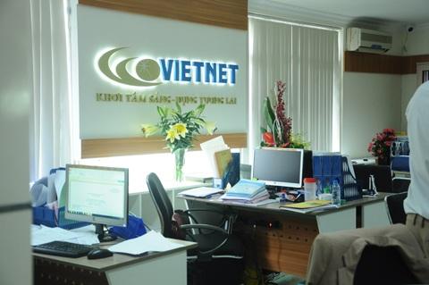 Trụ sở công ty Liên Minh Tiêu Dùng tại số 15 Đặng Thuỳ Trâm - Bắc Từ Liêm (Hà Nội).